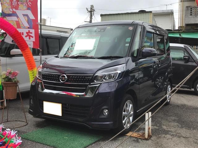 沖縄県の中古車ならデイズルークス ハイウェイスター Xターボ パワースライドドア 緊急ブレーキ