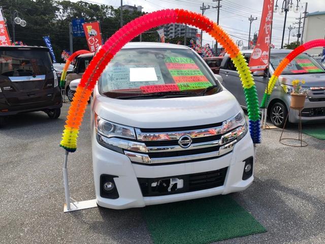 沖縄県の中古車ならデイズ ハイウェイスター Gターボ 全方位モニター 緊急ブレーキ