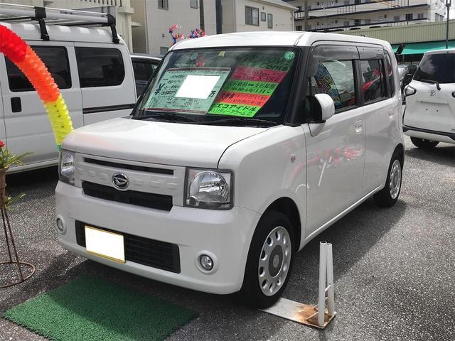 沖縄の中古車 ダイハツ ムーヴコンテ 車両価格 74万円 リ済込 2015(平成27)年 4.4万km パールホワイト