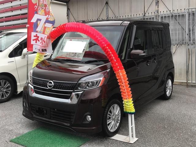 沖縄の中古車 日産 デイズルークス 車両価格 103万円 リ済込 2017(平成29)年 4.6万km ブラウン