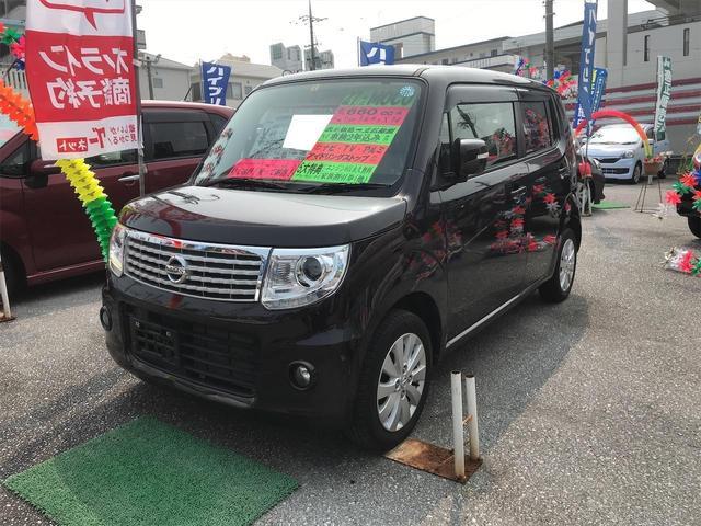 沖縄の中古車 日産 モコ 車両価格 79万円 リ済込 2015(平成27)年 4.4万km ダークパープル