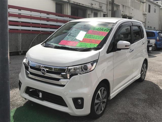 沖縄の中古車 日産 デイズ 車両価格 67万円 リ済込 2014(平成26)年 6.5万km パールホワイト