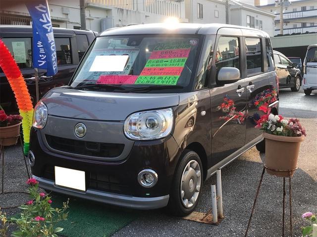沖縄県の中古車ならムーヴキャンバス G SAII スマートキー ナビTV バックモニター アイドリングストップ 両側パワースライドドア 緊急ブレーキサポートシステム コーナーセンサー