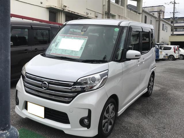 沖縄の中古車 日産 デイズルークス 車両価格 103万円 リ済込 2016(平成28)年 2.5万km パールホワイト