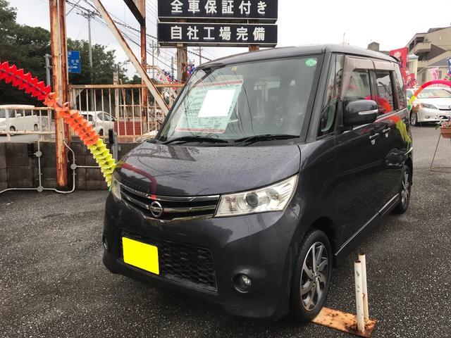 沖縄県の中古車ならルークス ハイウェイスター スマートキー ナビTV DVD視聴 ベンチシート 左側パワースライドドア ベンチシート