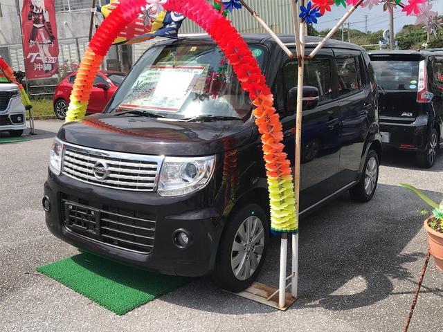 沖縄県の中古車ならモコ ドルチェX スマートキー ナビTV CD ベンチシート アイドリングストップ アルミホイール