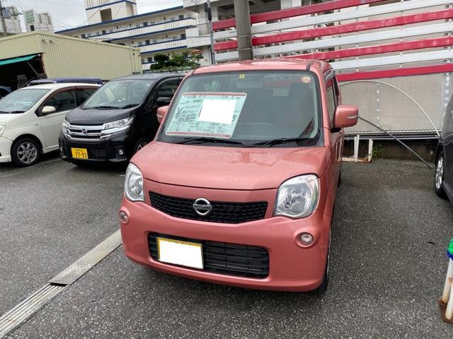 沖縄県中頭郡西原町の中古車ならモコ X スマートキー ベンチシート CD オートエアコン アイドリングストップ 純正アルミ