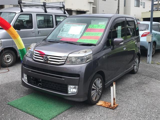 沖縄の中古車 ホンダ ライフ 車両価格 53万円 リ済込 2013(平成25)年 2.4万km グレーM