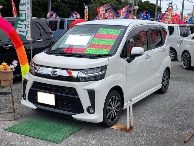 沖縄の中古車 ダイハツ ムーヴ 車両価格 116万円 リ済込 2019(平成31)年 1.8万km パールホワイト