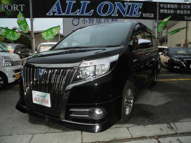 沖縄県の中古車ならエスクァイア Gi ブラックテーラード 本土車 年保証 衝突軽減ブレーキ付