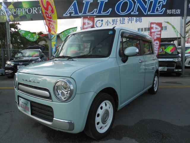 沖縄県の中古車ならアルトラパンショコラ Xツートンカラー プッシュスタート