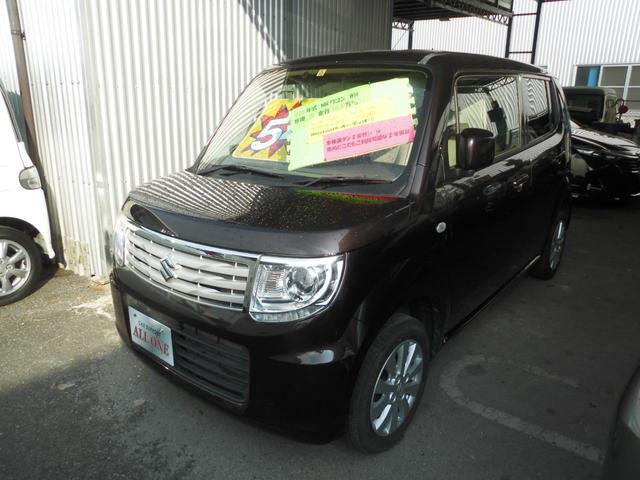 沖縄県の中古車ならMRワゴンWit LS 本土車 修復無 Bluetoothオーディオ 2年保証