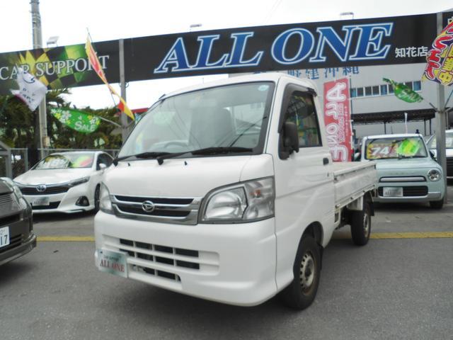 沖縄県の中古車ならハイゼットトラック エアコン・パワステスペシャルVS 本土車 修復無 AT車