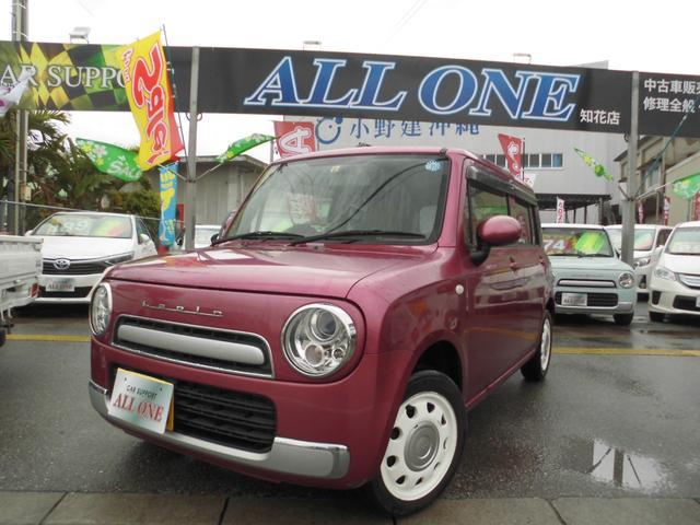 沖縄県の中古車ならアルトラパンショコラ G 修復無 1年保証 プッシュスタート