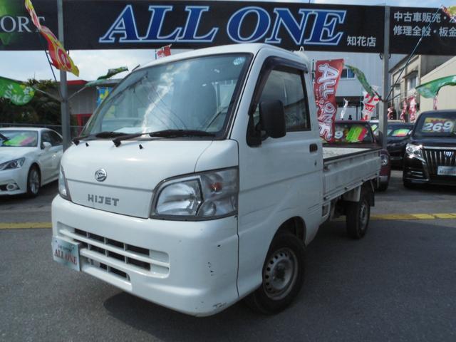 沖縄県の中古車ならハイゼットトラック エアコン・パワステ スペシャル 本土車
