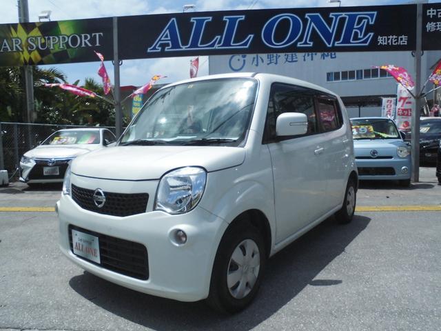 沖縄県の中古車ならモコ X 本土車 修復無 1年保証 プッシュスタート