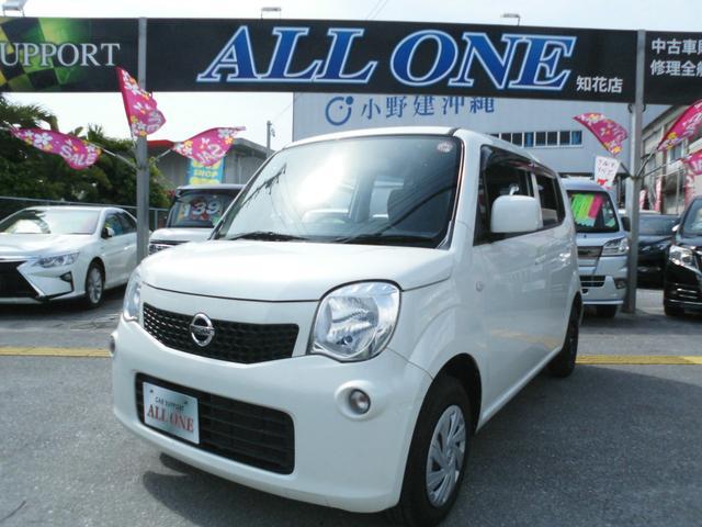 沖縄県沖縄市の中古車ならモコ S本土車 修復無 2年保証 アイドリングストップ スマートキ