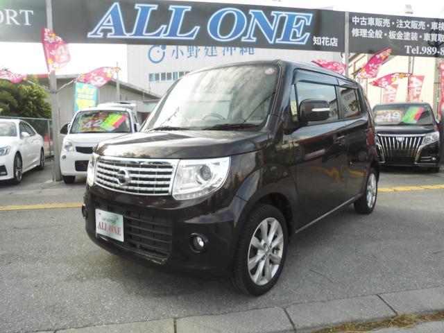 沖縄県の中古車ならモコ ドルチェG本土車 修復無 フルセグTV Bluetooth