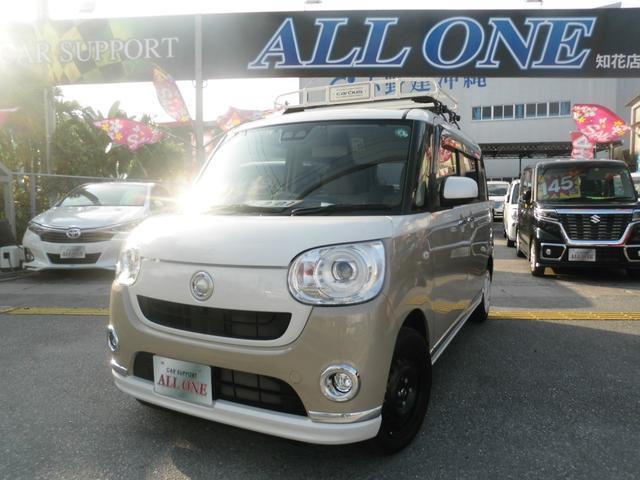沖縄県の中古車ならムーヴキャンバス Gメイクアップリミテッド SAIII  本土車 2年保証