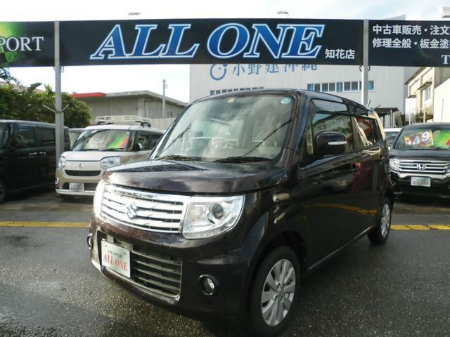 沖縄の中古車 スズキ MRワゴンWit 車両価格 39万円 リ済込 2013(平成25)年 11.5万km パープル