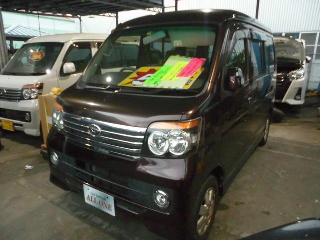 沖縄県沖縄市の中古車ならアトレーワゴン カスタムターボRSリミテッド 本土車・修復無・パワースライドドア・フルセグTV・ナビ・Bluetoothオーディオ・キーレス
