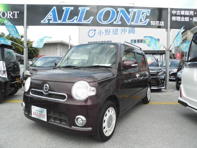 沖縄県の中古車ならミラココア ココアXスペシャルコーデ