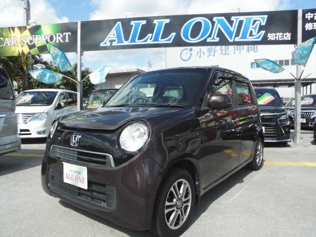 沖縄の中古車 ホンダ N-ONE 車両価格 44万円 リ済込 2013(平成25)年 9.5万km ブラウン