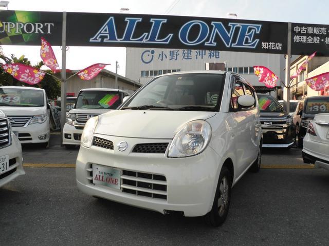沖縄県の中古車ならモコ S 車検満タン・キーレス・電格ミラー