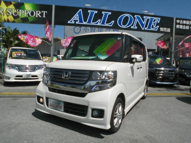 沖縄の中古車 ホンダ N-BOXカスタム 車両価格 69万円 リ済込 2012(平成24)年 7.9万km パール