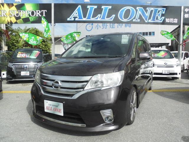 沖縄の中古車 日産 セレナ 車両価格 79万円 リ済込 2012(平成24)年 9.8万km ブラウンM