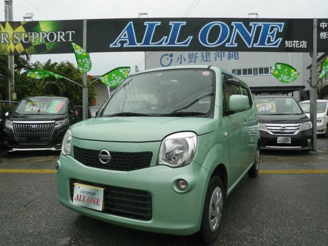 沖縄の中古車 日産 モコ 車両価格 39万円 リ済込 2015(平成27)年 10.6万km Lグリーン