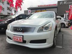 沖縄の中古車 日産 スカイライン 車両価格 88万円 リ済込 平成20年 5.9万K パール