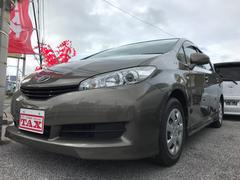沖縄の中古車 トヨタ ウィッシュ 車両価格 ASK リ済込 平成22年 5.7万K ブラウンM