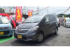 沖縄の中古車 ホンダ フリード 車両価格 113万円 リ済別 平成24年 6.7万K ガンM