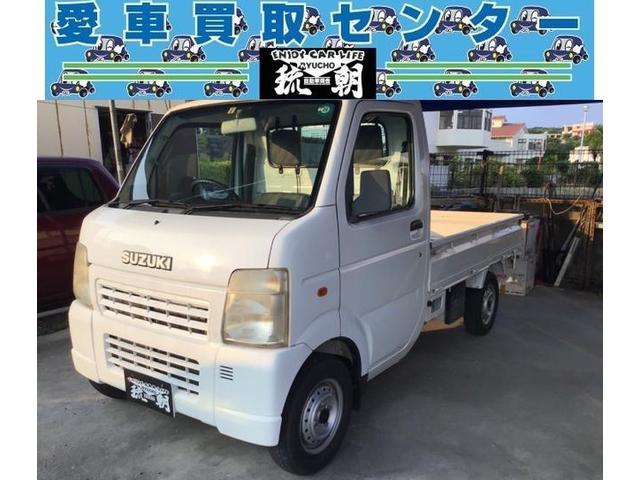 沖縄の中古車 スズキ キャリイトラック 車両価格 48万円 リ済別 平成18年 6.3万km ホワイト