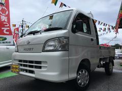 沖縄の中古車 ダイハツ ハイゼットトラック 車両価格 ASK リ済別 平成23年 4.3万K ホワイト