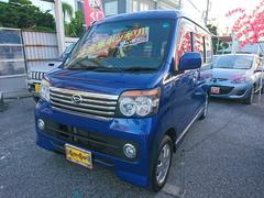 沖縄の中古車 ダイハツ アトレーワゴン 車両価格 79万円 リ済込 平成23年 7.6万K ブルー