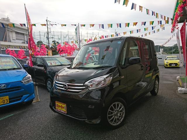 沖縄の中古車 日産 デイズルークス 車両価格 98万円 リ済別 平成26年 6.7万km ブラック