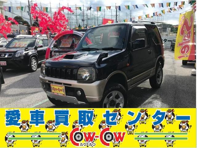 沖縄の中古車 スズキ ジムニー 車両価格 73万円 リ済別 2004(平成16)年 9.6万km ブラックII