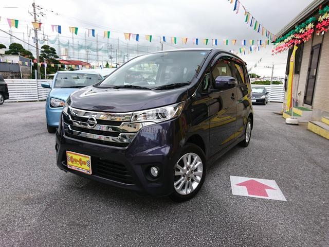 沖縄の中古車 日産 デイズ 車両価格 75万円 リ済別 2014(平成26)年 6.0万km パープル