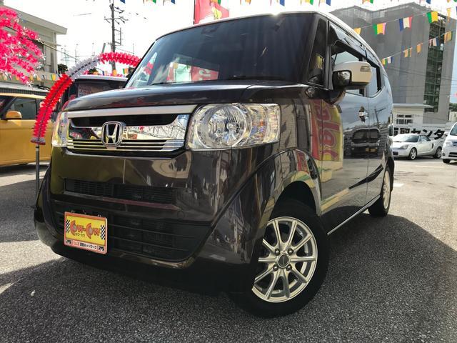 沖縄県の中古車ならN-BOXスラッシュ X・ターボパッケージ