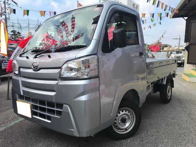 沖縄県の中古車ならハイゼットトラック