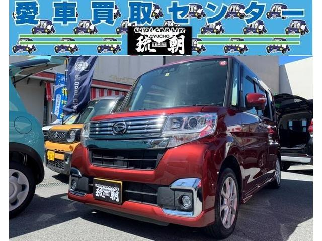 沖縄の中古車 ダイハツ タント 車両価格 120万円 リ済込 2017(平成29)年 7.7万km レッドM