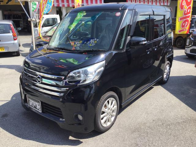 沖縄の中古車 日産 デイズルークス 車両価格 108万円 リ済別 2015(平成27)年 6.6万km ブラック
