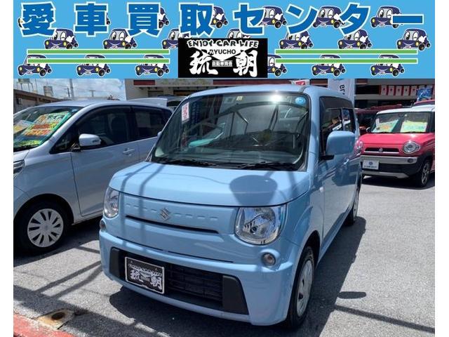 沖縄の中古車 スズキ MRワゴン 車両価格 68万円 リ済別 2013(平成25)年 6.9万km ブルー