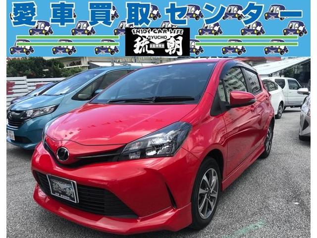 沖縄の中古車 トヨタ ヴィッツ 車両価格 83万円 リ済込 2015(平成27)年 2.4万km レッド