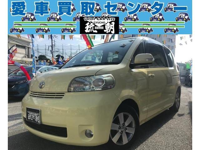沖縄県の中古車ならポルテ 150r Gパッケージ