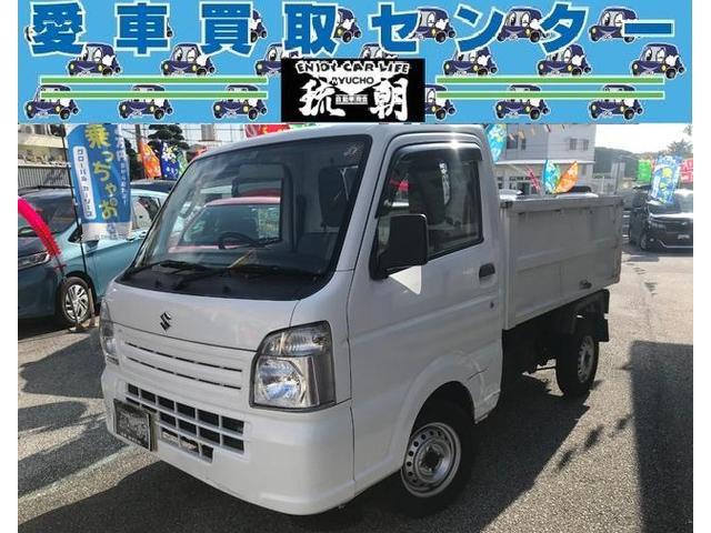 沖縄の中古車 スズキ キャリイトラック 車両価格 93万円 リ済込 2015(平成27)年 5.6万km ホワイト