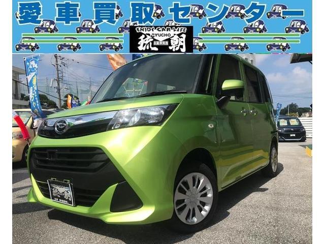 沖縄の中古車 ダイハツ トール 車両価格 119万円 リ済込 2018(平成30)年 5.0万km グリーン