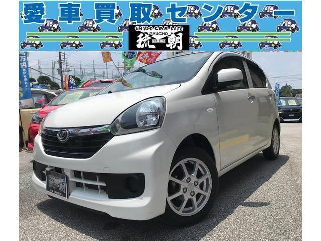 沖縄の中古車 ダイハツ ミライース 車両価格 39万円 リ済込 2015(平成27)年 10.2万km ホワイト